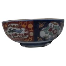 Japanese Blue and Orange Bowl with Gold Trim