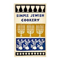 Simple Jewish Cookery Cook Book Peter Pauper Press 1962