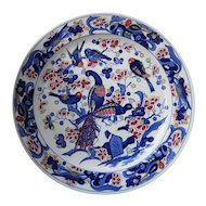 "Portuguese red and blue bird and tree design pottery charger, c. 1970-80""s"