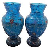 Pair Antique Enameled Glass Vases