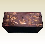 Lovely Antique Wooden Oriental Box