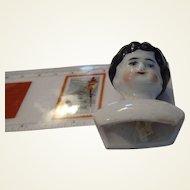 Perfect Small China Head