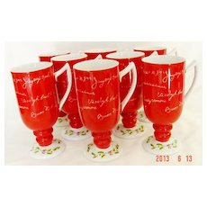 Christmas Eggnog Cups by Wales China - Made in Japan