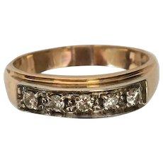 14K Gold Diamond Band