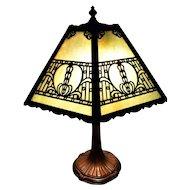 Large Art Nouveau Slag Glass Lamp 6 Panel