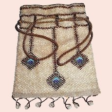 50% off Shop from Home Sale  Antique Beaded Peacock Eye Bag Silk Drawstring
