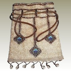 Antique Beaded Peacock Eye Bag Silk Drawstring