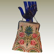 Art Deco Seed Bead Purse FINAL REDUCTION SALE  Roses and Pineapple Motif
