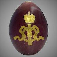 Empress Maria Russian Porcelain Egg