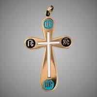 Antique Champleve Enamel 14K Gold Cross Necklace Pendant