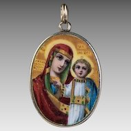 Rare Antique Russian 14k Gold Enamel Miniature Icon Pendant