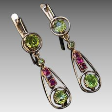 Vintage Russian Demantoid Garnet Ruby 14K Gold Earrings