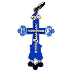 Antique Russian Tsarist Era Champleve Enamel 14K Gold Cross Pendant
