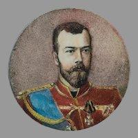 Rare Antique Russian Tsar Nicholas II Portrait Miniature c. 1915 – 1916