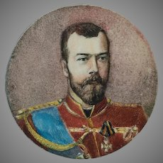Rare Antique Russian Tsar Nicholas II Portrait Miniature c. 1915 – 1916