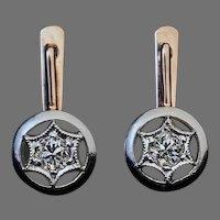 Vintage Russian Star Motif Diamond Gold Earrings