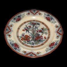 Vintage Petrus Ragout plate   Ceres pattern