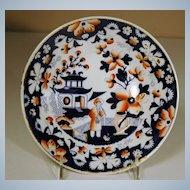 19th Century English Blue & White Porcelain Dish, Hilditch & Son
