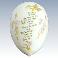 Vintage White Glass Easter Egg with Poem