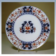 19th Century Blue & White Minton Ironstone Plate