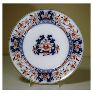 19th Century Blue & White Minton Ironstone Plate
