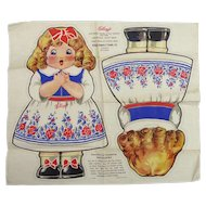 Kellogg's Goldilocks & Three Bears Cloth Dolls  C. 1929