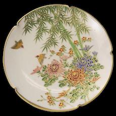Vintage Signed Satsuma Dish