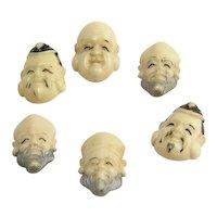 Six Vintage Japanese Faces Buttons