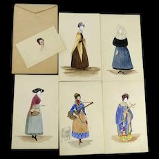 Fabulous Early 19th Century Paper Overlay Metamorphosis