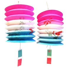 Colorful  Vintage Paper Japanese Lanterns, 1950's for the Holidays