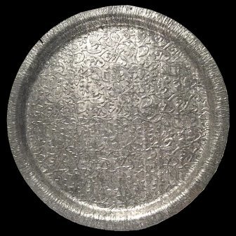 Rustic Embossed Tin Patisserie Tray from the 19th Century