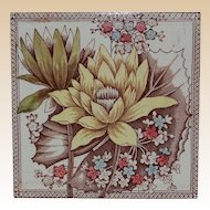 Antique Brown Transferware Water Lily Tile