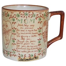 MOM Adirondack Mountains Souvenir Coffee Cup or Mug with poem