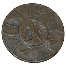 Mid Century St Christopher Bronze Pocket Token Medal -well loved!