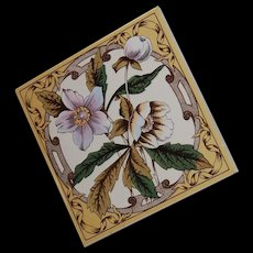 English Brown Transferware Polychrome Tile - Red Tag Sale Item