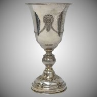 Sterling Silver Ceremonial Judaica Kiddush Cup or Jewish Wine Goblet
