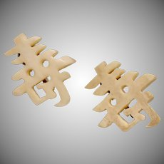 Chinese or Japanese Symbol Bone Non-Pierced Screwback Earrings