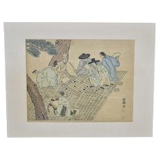 "Signed Large Asian Men Playing ""Go"" Board Game Woodcut Parchment Art Print"