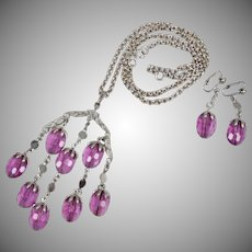 """Sarah Coventry """"Wisteria"""" Amethyst Purple Waterfall Necklace / Earrings Set"""