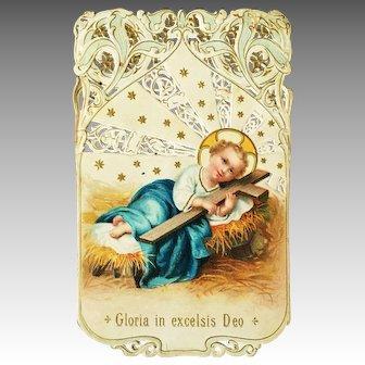 Jesus Holy Card