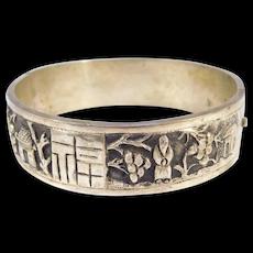Repousse Bracelet Indochina Figural Nice Details