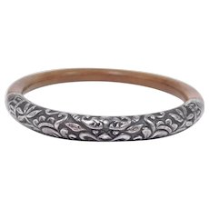 Antique Chinese Silver Rattan Bamboo Figural Bangle Bracelet