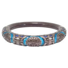 Rare Early Chinese Rattan Cloisonne Enamel Bangle Bracelet