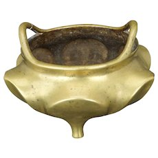 Antique Chinese bronze censer with Xuande mark circa 19th century