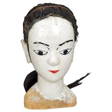 Antique Chinese Puppet Head of a Beauty circa 1900