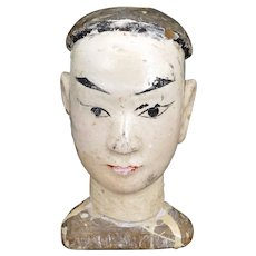 Antique Chinese Carved Wood Puppet Head of a Man circa 1900