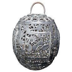 Antique Chinese Pierced Metal Lantern 18/19th Century