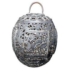 Antique Chinese Pierced Metal Lantern 18/19th Century