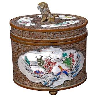 Chinese Lidded Enamel on Copper Box Circa 1900