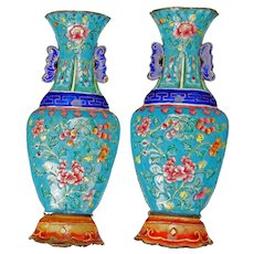 Pair of Chinese Qing Metal Enameled Wall Pockets with Rose Design 18th/19th Century